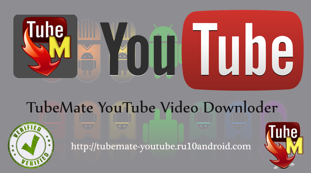 youtube apk for android 2.3.6